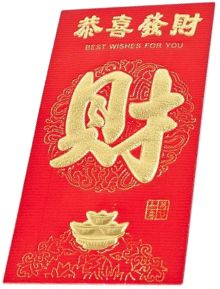 2018 Chinese New Year Red Envelopes Giveways
